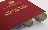 Сотрудничество с российскими спецслужбами будет засчитываться в трудовой стаж