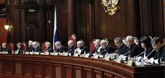 Конституционный суд постановил: досрочным выборам в Госдуму - быть