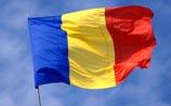 Румыния ввела уголовную ответственность за отрицание Холокоста