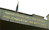 """СПЧ потребовал от Минюста исключить фонд """"Династия"""" из списка """"иностранных агентов"""""""
