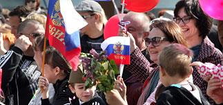 Политики ЕС согласились посетить Крым впервые после присоединения к России