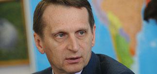 """Нарышкин рассказал о конечной цели американских """"провокаций"""""""