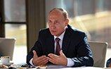 """Путин назвал позором для украинцев переход страны под """"внешнее управление"""""""