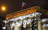 На фоне падения рубля в руководстве ЦБ обострились споры о будущих действиях регулятора