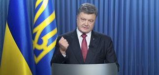 Порошенко экстренно обратился к украинцам после кровавых столкновений у Рады