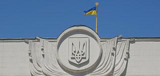 Украина вслед за США расширила санкции против России