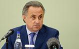 Массовый допинговый скандал не заденет РФ, уверен Мутко. Под угрозой 400 атлетов