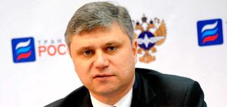 Главой РЖД назначен Олег Белозеров