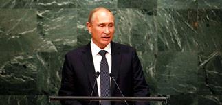 """Путин на Генассамблее ООН высказался против одного """"центра доминирования"""" в мире"""