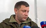 """В руководстве ДНР объявили о """"прекращении войны"""" на Донбассе"""