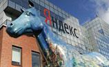 "ФАС по жалобе ""Яндекса"" признала Google нарушителем закона ""О конкуренции"""