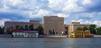 В Генштабе РФ допустили возможность создания базы в Сирии