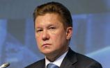 """Глава """"Газпрома"""" заявил о готовности поставлять газ Украине со скидкой"""