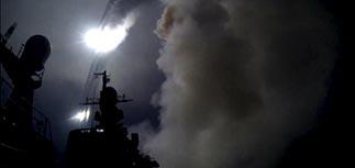 CNN: четыре российские ракеты, выпущенные по Сирии, упали в Иране