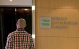 WADA: антидопинговое агентство РФ не соответствует стандартам