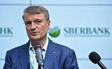 Греф объявил о масштабном банковском кризисе в России