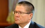 Улюкаев объявил об окончании рецессии в экономике России