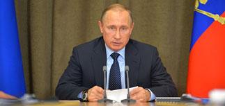 Путин пообещал подготовить еще один ответ на развертывание американской ПРО