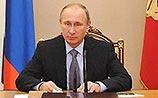 Путин согласился с предложением ФСБ по отмене полетов в Египет