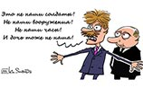 СМИ начали публиковать карикатуры на тему дочери Путина