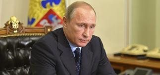 """Катастрофа А321: поступают сообщения о взрыве, Путин - """"запугать Россию не удастся"""""""