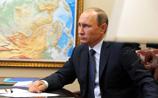 Путин призвал военных прикладывать больше усилий при бомбежке Сирии