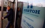"""Росавтодор пригрозил Навальному расследованием из-за публикации о системе """"Платон"""""""