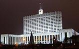 В правительстве РФ задумались об ужесточении санкций против Турции