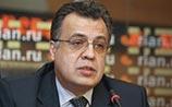 Россия назвала условия примирения с Турцией