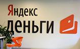"""США расшили санкции против компаний РФ. В списке - """"Массандра"""" и """"Яндекс.Деньги"""""""