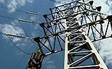Жителей России обяжут платить новый налог - на обслуживание электросетей