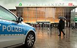 В Кельне арестован первый мигрант по делу о сексуальном насилии