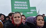 Навальный пожаловался в СК на митинг в Грозном
