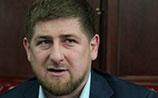 """Кадыров показал видео с извинениями депутата, который назвал главу ЧР """"позором России"""""""