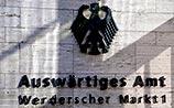 Власти Германии отказали в визе главе Минсельхоза РФ