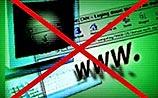 Заблокирован матерный домен с редиректом на сайт Минкультуры РФ
