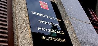 Минфин предложил принудительно направить вклады россиян на оздоровление банков