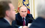 Путин назвал правила приватизации государственных компаний