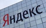 """""""Яндекс"""" назвал невыполнимыми требования депутатов к новостным агрегаторам"""