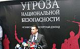 Яшин представил доклад о Кадырове