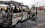 """""""Исламское государство"""" взяло на себя ответственность за взрыв в Дагестане"""