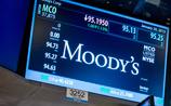 Агентство Moody's прекратит присваивать рейтинги по национальной шкале в России