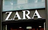 Владелец Zara замедлил экспансию в России