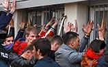 Задержанные в Черногории граждане РФ могут быть  членами запрещенной секты