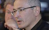 """Ходорковский заявил о соответствии сделки по ЮКОСу """"тогдашним законам"""""""