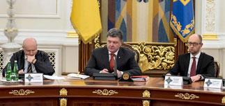 """На Украине утвердили список """"Сенцова-Савченко"""""""