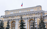 ЦБ сообщил о рекордном росте доли россиян, желающих сберегать деньги