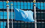 В ООН рассказали о нарушениях прав человека в ходе блокады Крыма
