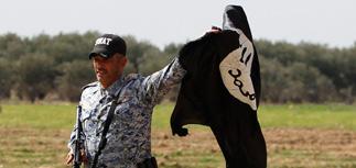 """США объявили о поимке одного из лидеров """"Исламского государства"""""""