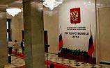Госдума приняла в первом чтении законопроект о новостных агрегаторах